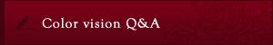 Color vision Q&A