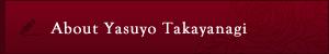 About Yasuyo Takayanagi