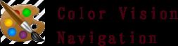 Color Vision Navigation